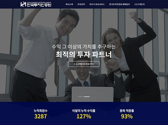 한국투자인증원 S007