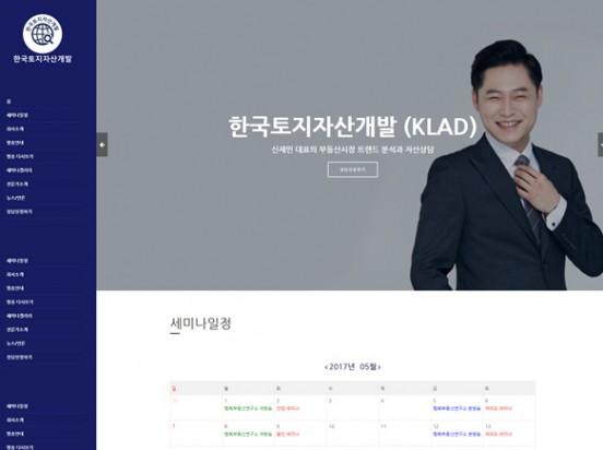 한국토지자산개발 P010